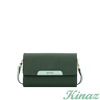 KINAZ 微醺調酒多用斜背包-綠色幻想曲-城市輕旅系列-快