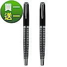 [買1送1共2支!]ARTEX小巴黎極致寬版鋼珠筆