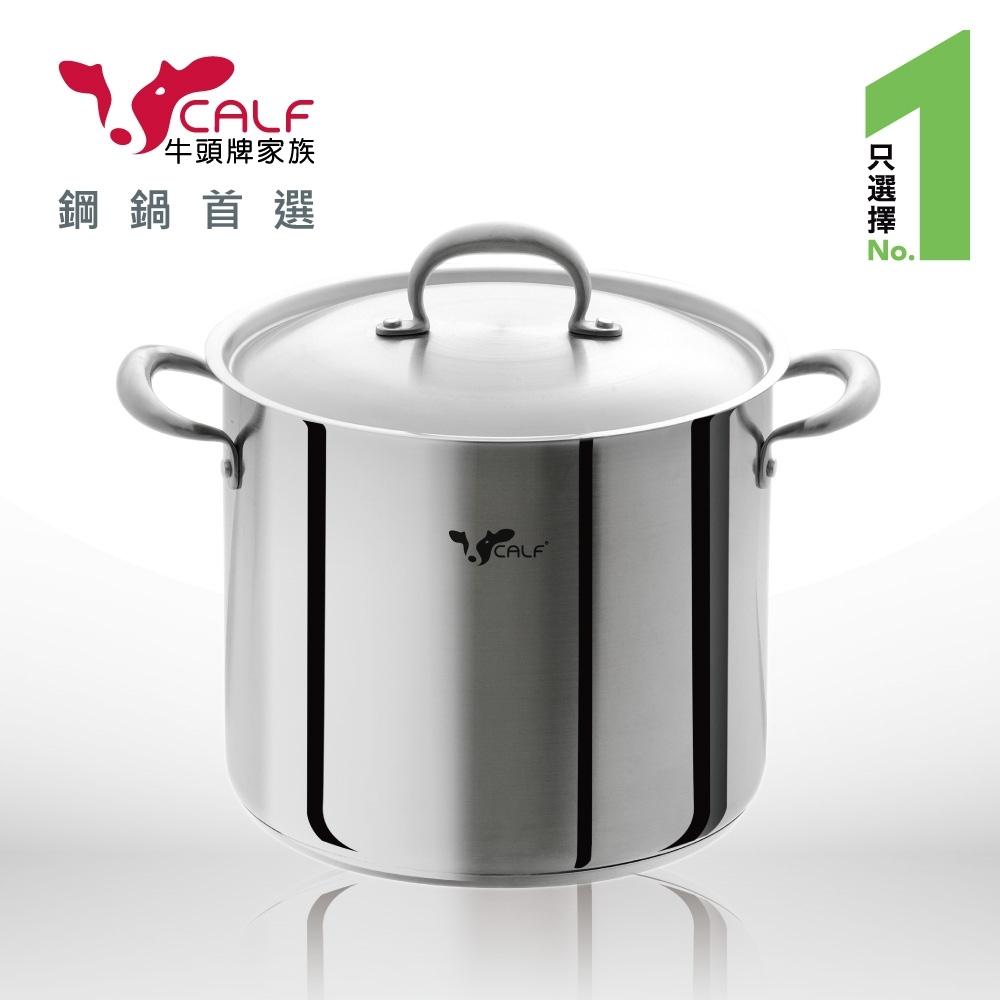 牛頭牌 小牛滷桶30cm / 19.2L