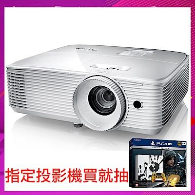 Optoma  HT27LV-4K 旗艦家庭娛樂投影機
