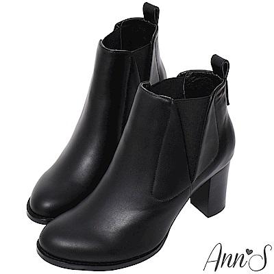 Ann'S散發品味-側V鬆緊高跟短靴-黑