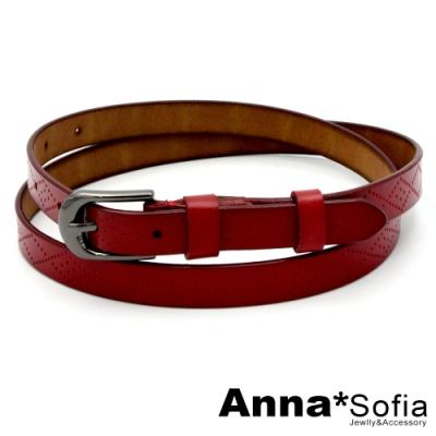 AnnaSofia 續連菱洞刻 二層牛皮腰帶皮帶(黥紅)