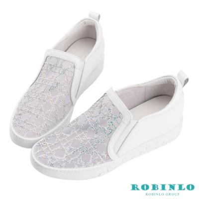 Robinlo 微透鑲鑽菱格內增高牛皮休閒鞋 白色
