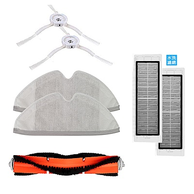小米/石頭/小瓦(規劃版) 掃地機器人配件組(副廠) 水洗濾網+拖布+主刷+邊刷