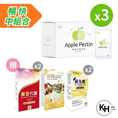 【暢快中組合】KHDr.蘋果柑橘果膠x3盒(贈 益生菌乳鐵蛋白x2+茶花蔬果酵素順暢錠+美型代謝錠Plusx2)