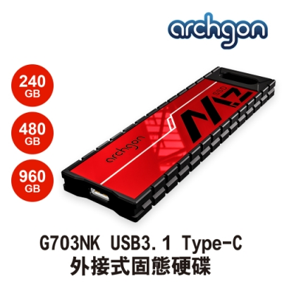 Archgon G703K _240GB 外接式固態硬碟 USB3.1 Gen2  (讀:500M/寫:500M ) 嗜血者