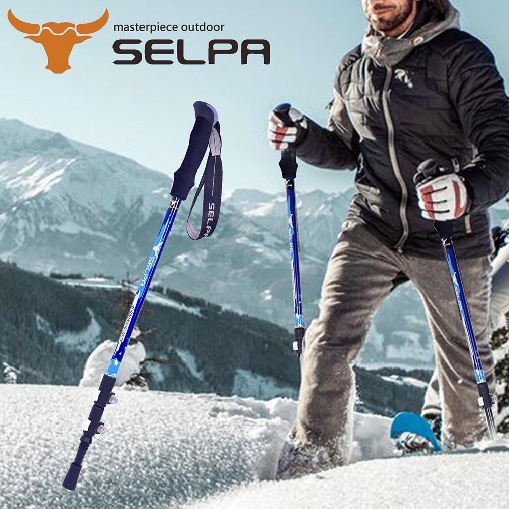 韓國SELPA 破雪7075鋁合金外鎖登山杖(三色任選)