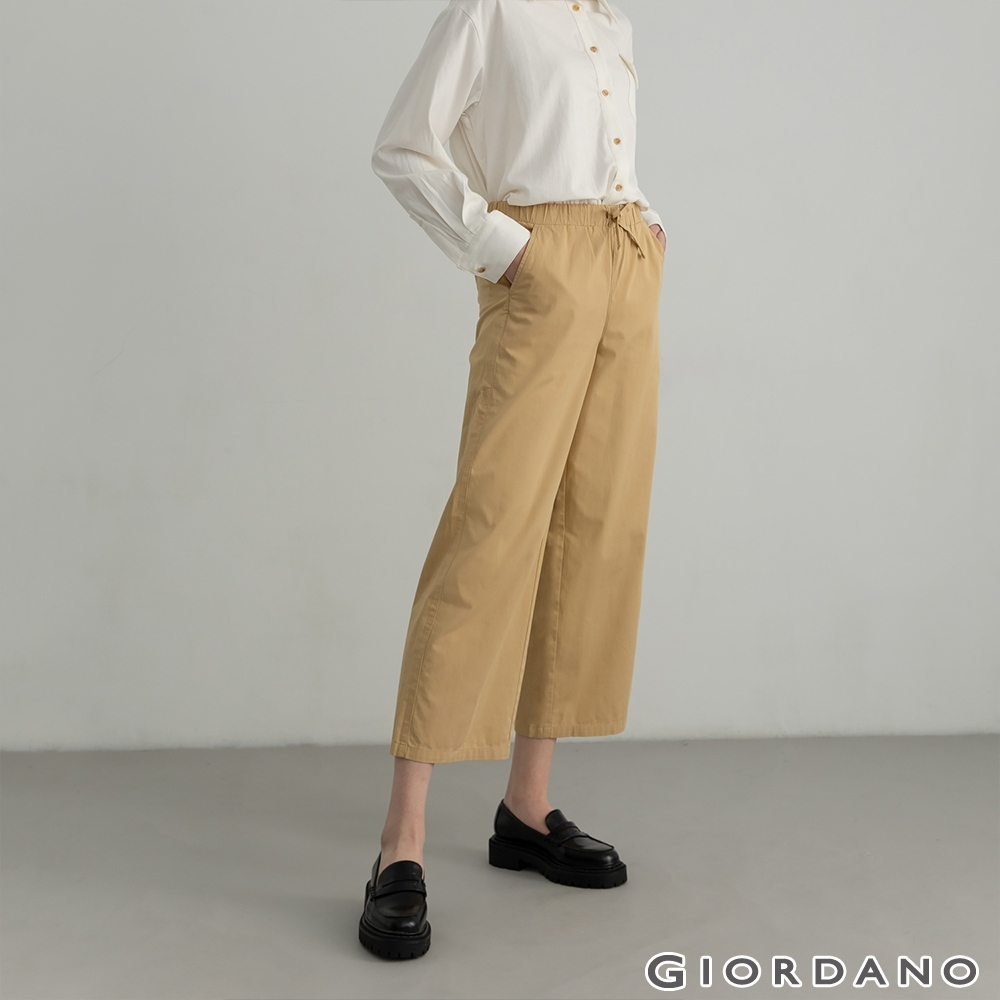 GIORDANO  女裝純棉抽繩寬褲 - 79 海星卡其
