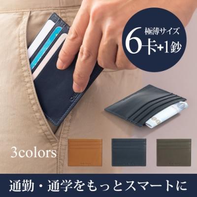 CHENSON真皮 男用6卡1鈔信用卡包証件套卡片夾 藍(W20124-9)