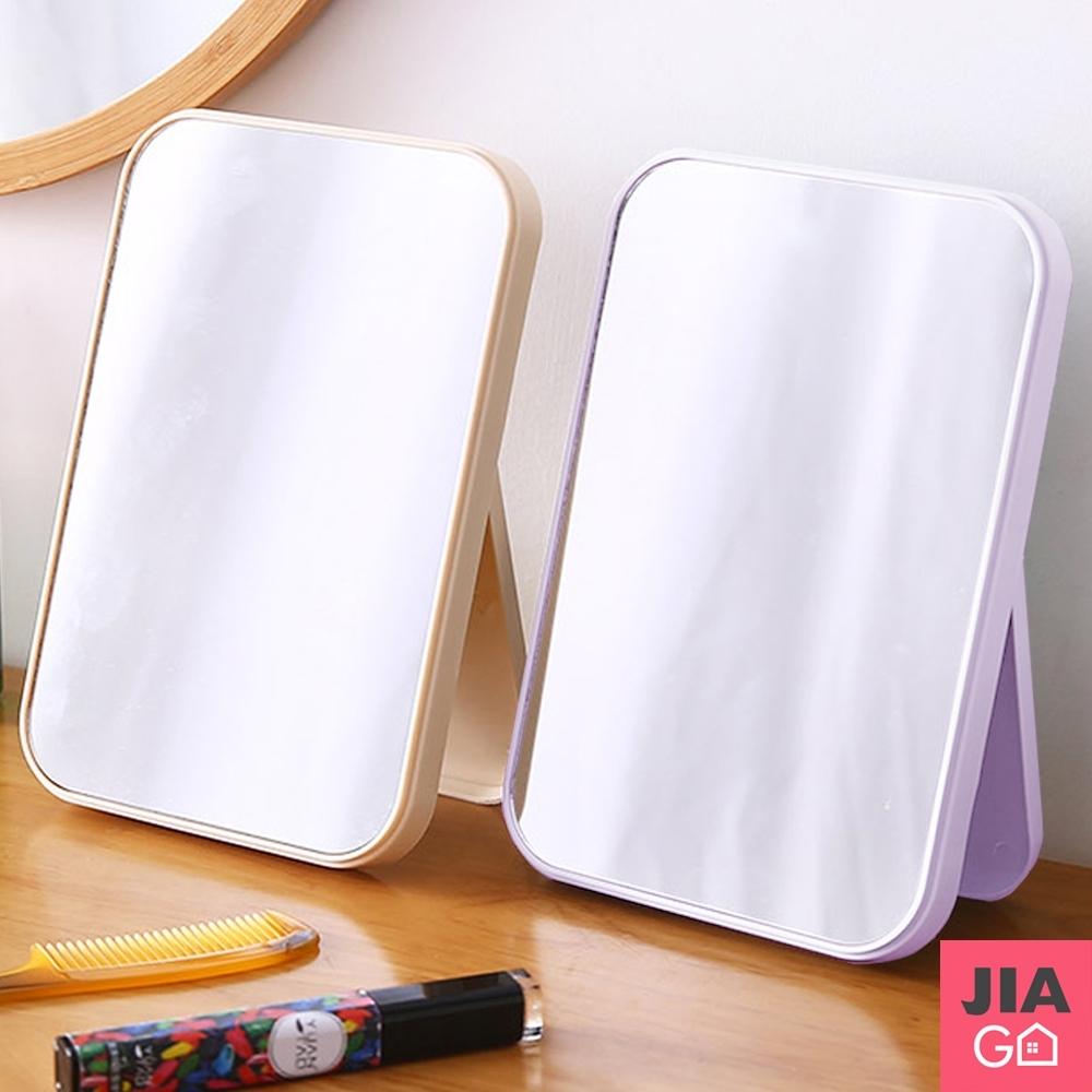 JIAGO 北歐風摺疊桌面化妝立鏡