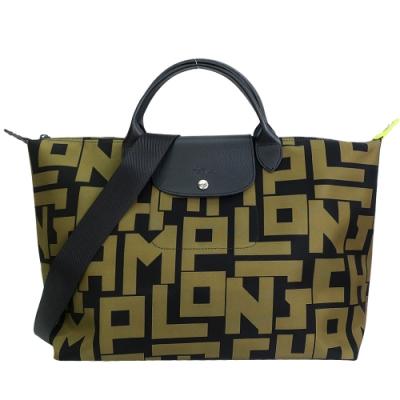 LONGCHAMP Le Pliage LGP系列滿版字母尼龍短把手提/斜背兩用旅行袋(大/黑X卡其綠)
