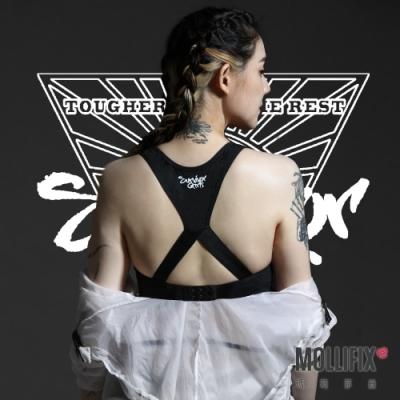 【歐陽靖聯名】Mollifix 瑪莉菲絲 Survivor Girls 強大意志運動內衣 (黑)