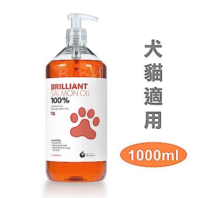北靈 - 挪威鮭魚油1000ml (犬貓適用)
