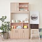 [時時樂限定]《HOPMA》DIY巧收摩登高廚房收納櫃
