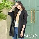 betty's貝蒂思 寬板蝙蝠袖針織罩衫外套(深灰)