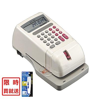 Needtek 優利達 EC-55 視窗中文電子式支票機