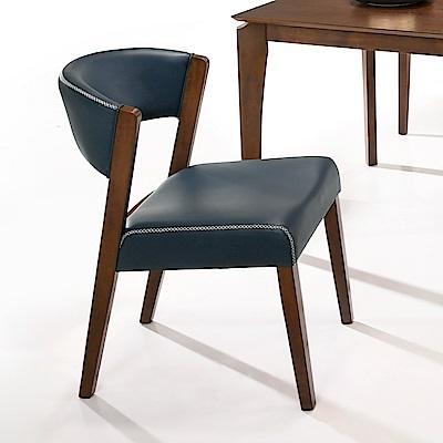 AS-Tracy胡桃深藍皮餐椅-48x59x80cm