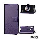 PKG 紅米Note5 側翻式皮套-精選皮套系列-幸運草-紫色
