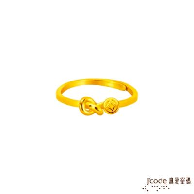 J code真愛密碼金飾 大甲媽  財富結緣黃金戒指