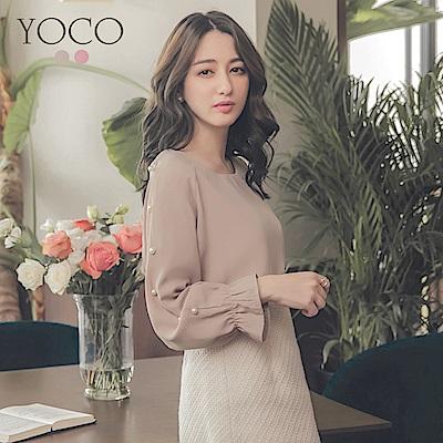 東京著衣-yoco 法式優雅珍珠排釦喇叭袖質感襯衫-S.M.L(共二色)