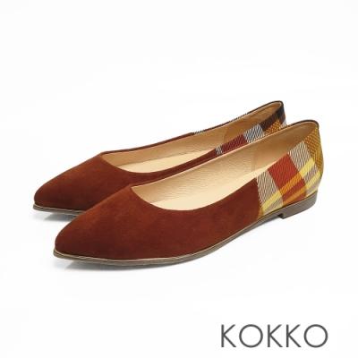 KOKKO -風和日麗麂皮拼接小尖頭平底鞋-深咖啡