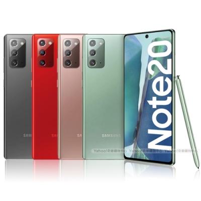 Samsung Galaxy Note 20 5G (8G/256G) 6.7吋智慧型手機