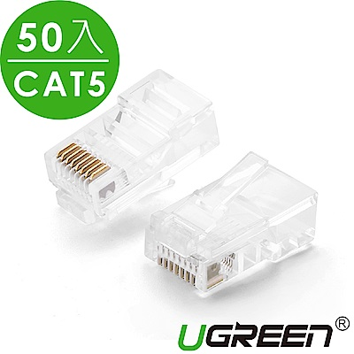 綠聯 CAT5 RJ45 8P8C網路水晶頭 50PCS