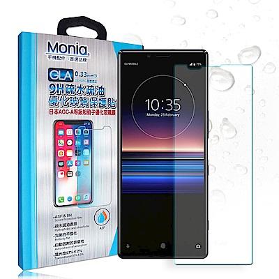 MONIA Sony Xperia 1 日本頂級疏水疏油9H鋼化玻璃膜