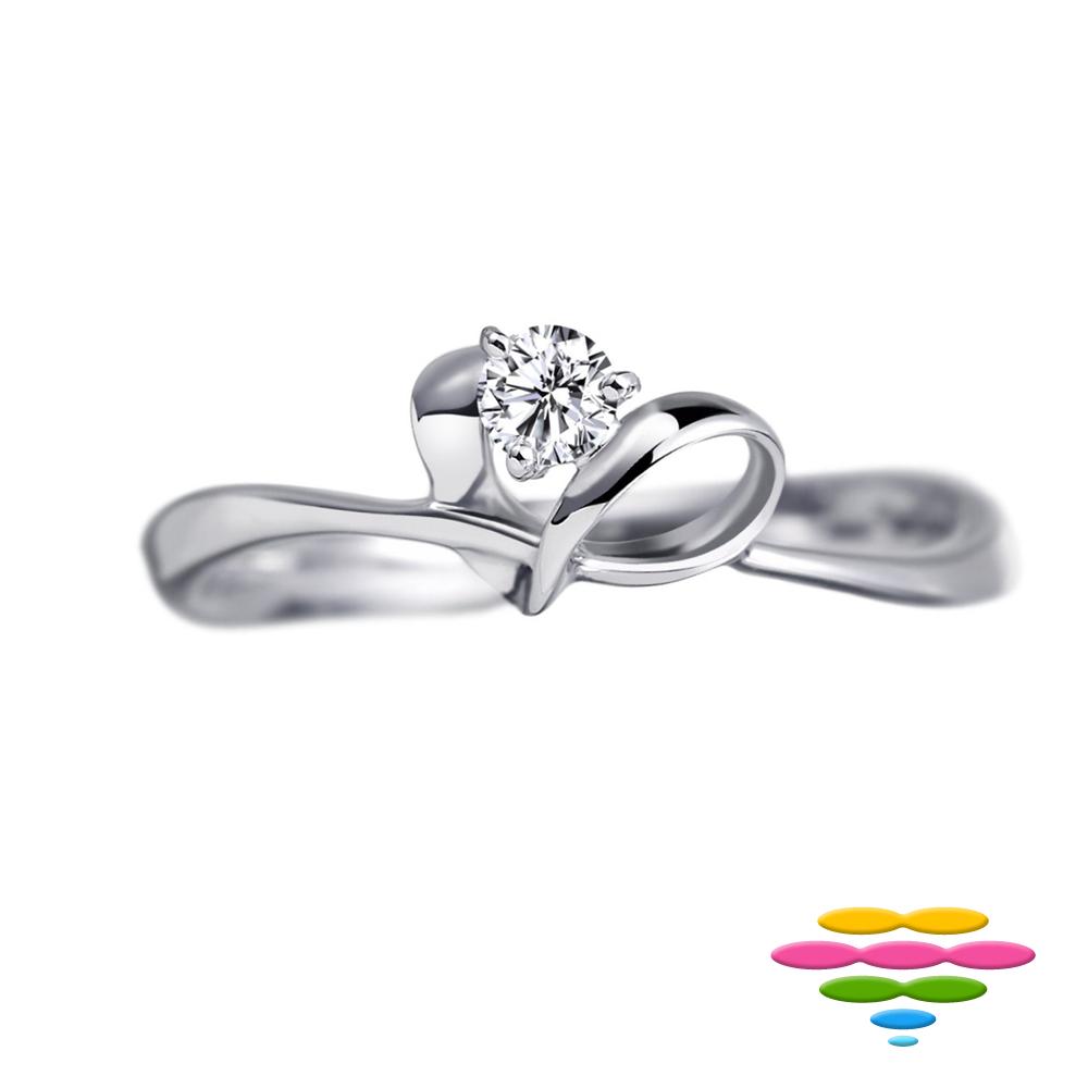 彩糖鑽工坊 9分鑽石戒指 愛心三爪鑽戒 愛連結系列