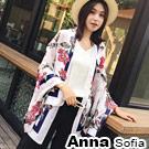 AnnaSofia 框蜜麗花 亮緞面仿絲披肩絲巾圍巾(米桃系)