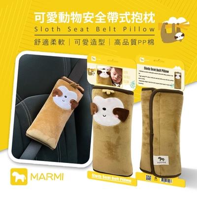 MARMI 可愛動物安全帶式抱枕 (J25-1736)-急速配