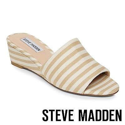 STEVE MADDEN LOFT 夏日真皮透氣楔形鞋-米色