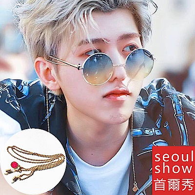 seoul show首爾秀 偶像練習生笑臉吊墜防滑眼鏡鍊老花眼鏡防丟鍊