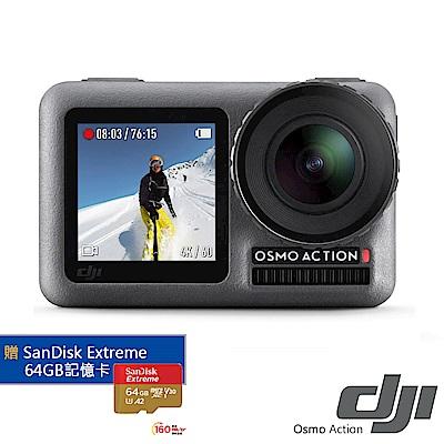 【贈Sandisk 64G記憶卡】DJI Osmo Action 防水運動相機 / 4K HDR 雙螢幕-公司貨