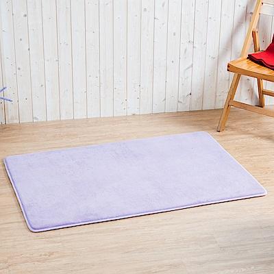 樂嫚妮 慢回彈乳膠底加厚地墊 80X120cm-紫