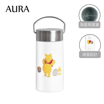 【AURA 艾樂】限定維尼系列陶瓷易潔層保溫瓶350ML