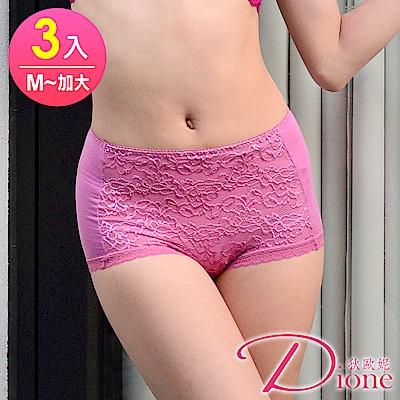 Dione 狄歐妮 加大內褲 高優棉束腹提臀(M-加大Q 3件)