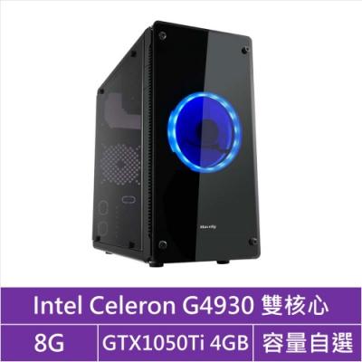 華碩H310平台[刀劍要塞]雙核GTX1050Ti獨顯電腦