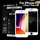 X mart iPhone 8 Plus /7 Plus 5.5吋 熱彎2.9D霧面滿版玻璃貼-白 product thumbnail 1