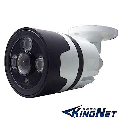 監視器攝影機 KINGNET 全景360度 一體成型防剪線 AHD 1080P 大鷹眼鏡頭