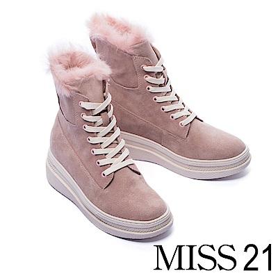中筒靴 MISS 21 暖暖兔毛造型麂皮厚底中筒靴-粉