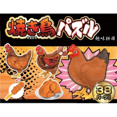 任- MEGAHOUSE 日版 益智桌遊 買一隻雞! 烤雞趣味拼圖