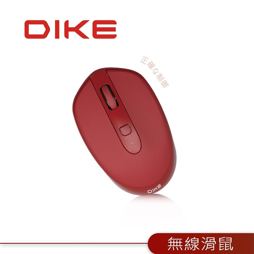 福利品 DIKE Expert DPI可調式無線滑鼠 DMW120 product image 1