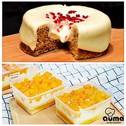 奧瑪烘焙芒果爽4入+爆漿海鹽奶蓋蛋糕伯爵茶2入