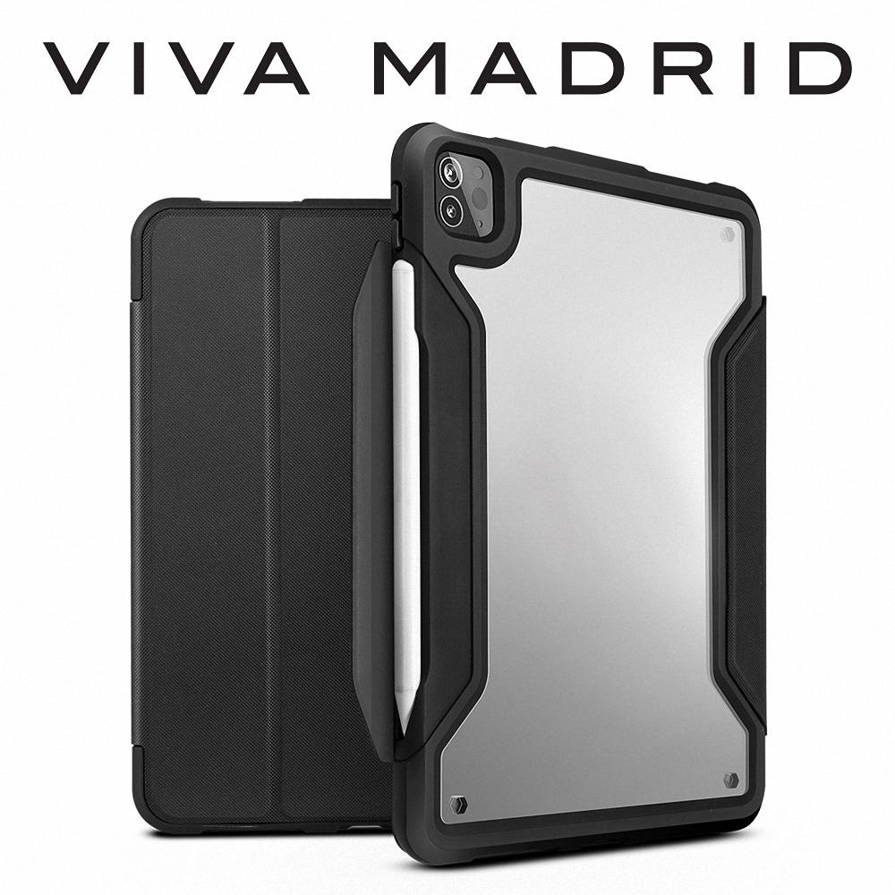 VIVA MADRID iPad Pro 11吋 2021 iPad Air 10.9抗摔 Nappa 皮革保護套-黑色
