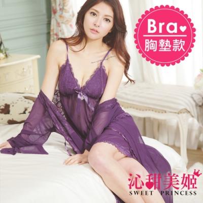罩衫三件式睡衣裙組 胸墊款 奢華網紗 絕美印花深V水鑽 沁甜美姬(紫)
