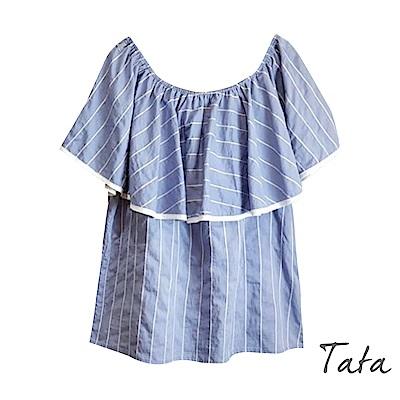 一字領條紋滾邊上衣 共二色 TATA