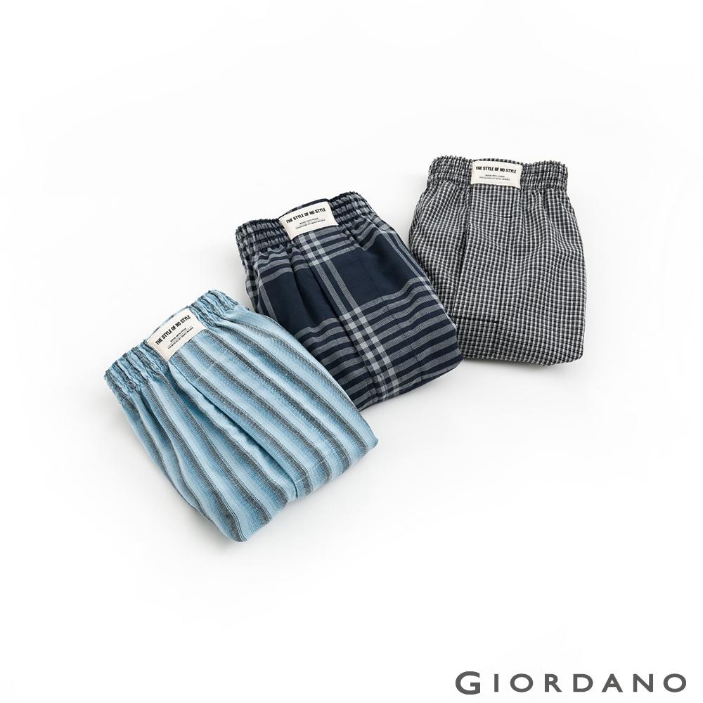 GIORDANO 男裝平口四角褲(三件裝) - 02 黑/藍