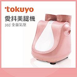 tokuyo 玩美IDOL美腿機(超摩版) TF-618 桃紅色