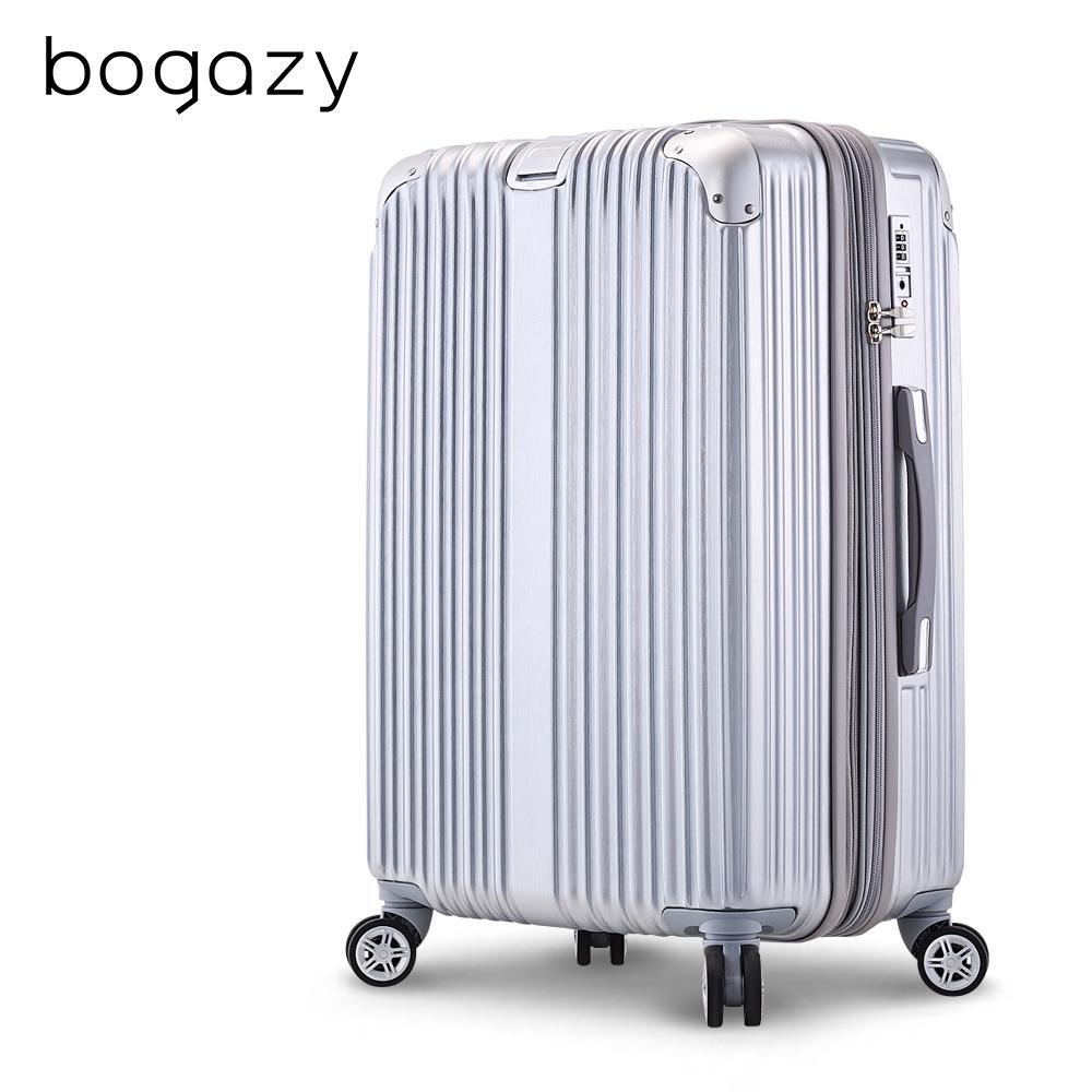 Bogazy 魅惑戀曲 20吋防爆拉鍊可加大拉絲紋行李箱(星鑽銀)